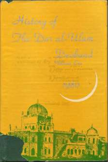 History of Dar al Ulum Deoband Volume One 1980.