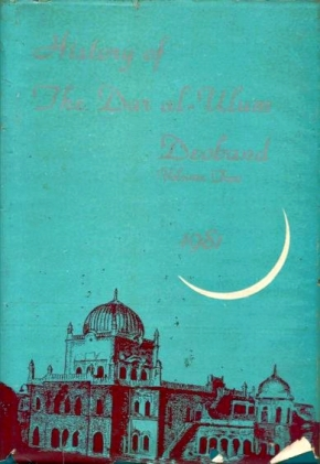 History of Dar al Ulum Deoband Volume Two 1981.